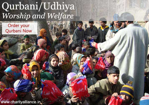 How To Do Qurbani http://www.charityalliance.in/contents/2011/qurbani-sacrifice-muslims-islam-eid-india.htm