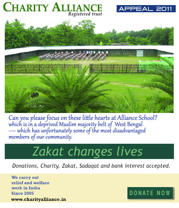 zakat india zakah pay online
