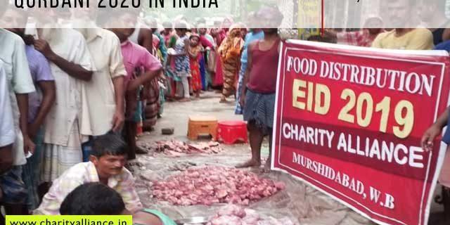 Online qurbani hissa Order india